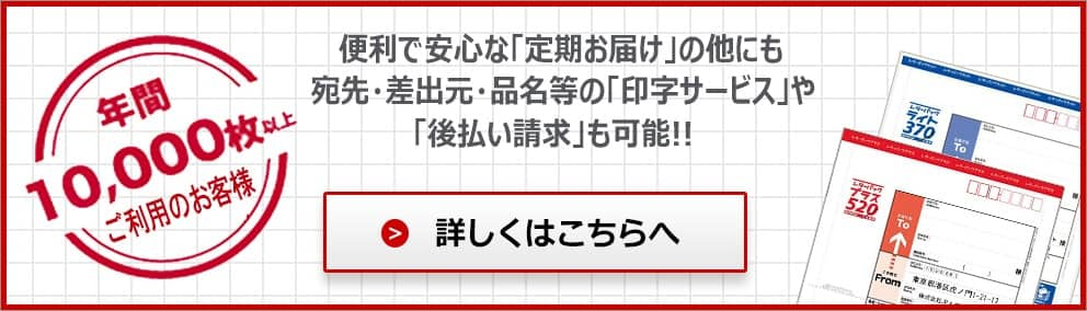 JPメディアダイレクト